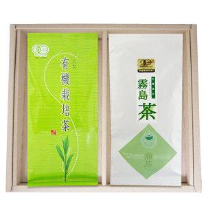 [Organic Green Tea Gift] [Organic Green Tea 100g / Organic Green Tea-Kanaya Midori-100g] [Kyushu Organic JAS Green Tea]