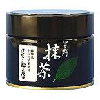 【新茶】【星の抹茶 星の初鷹(100g)】【八女抹茶】【九州福岡県産八女茶100%】