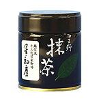 【新茶】【星の初鷹(40g)】【抹茶】【九州福岡県産八女茶100%】