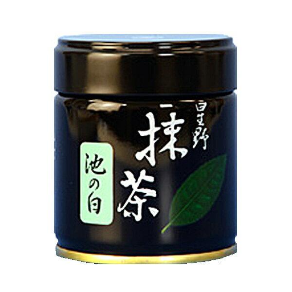 新茶【星の抹茶 池の白(40g)】【八女抹茶】【2021年度九州福岡県産八女茶100%】
