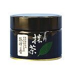 【孤峰の昔(20g)】【抹茶】【福岡県産八女茶100%】