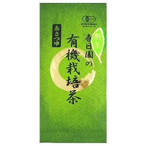 [شاي جديد] C [شاي عضوي- Asatsuyu-100 جرام] [2020 كيوشو كاغوشيما محافظة شاي شيران 100٪] [عضوي خالي من المبيدات الحشرية المعتمد من JAS] [شاي أخضر عضوي] [شحن مجاني للبريد فقط] [شحن مجاني لشخصين أو أكثر رحلات يو-باكيت]
