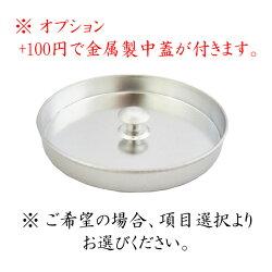 【茶筒・茶葉ストッカー】【白缶300g(φ82mm×H175mm)】【無地】【内容量300g用】【印刷缶】