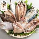 【石川県産】【干物】【ギフト】能登ちょっこり干し<I−FB>真いか かます 赤かれい さば れんこ鯛