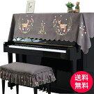 ピアノカバートップカバーピアノ防塵カバー刺繡上品高級厚手ヨーロッパ風ピアノカバーおしゃれ