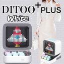 DIVOOM DITOO PLUS White Blueto
