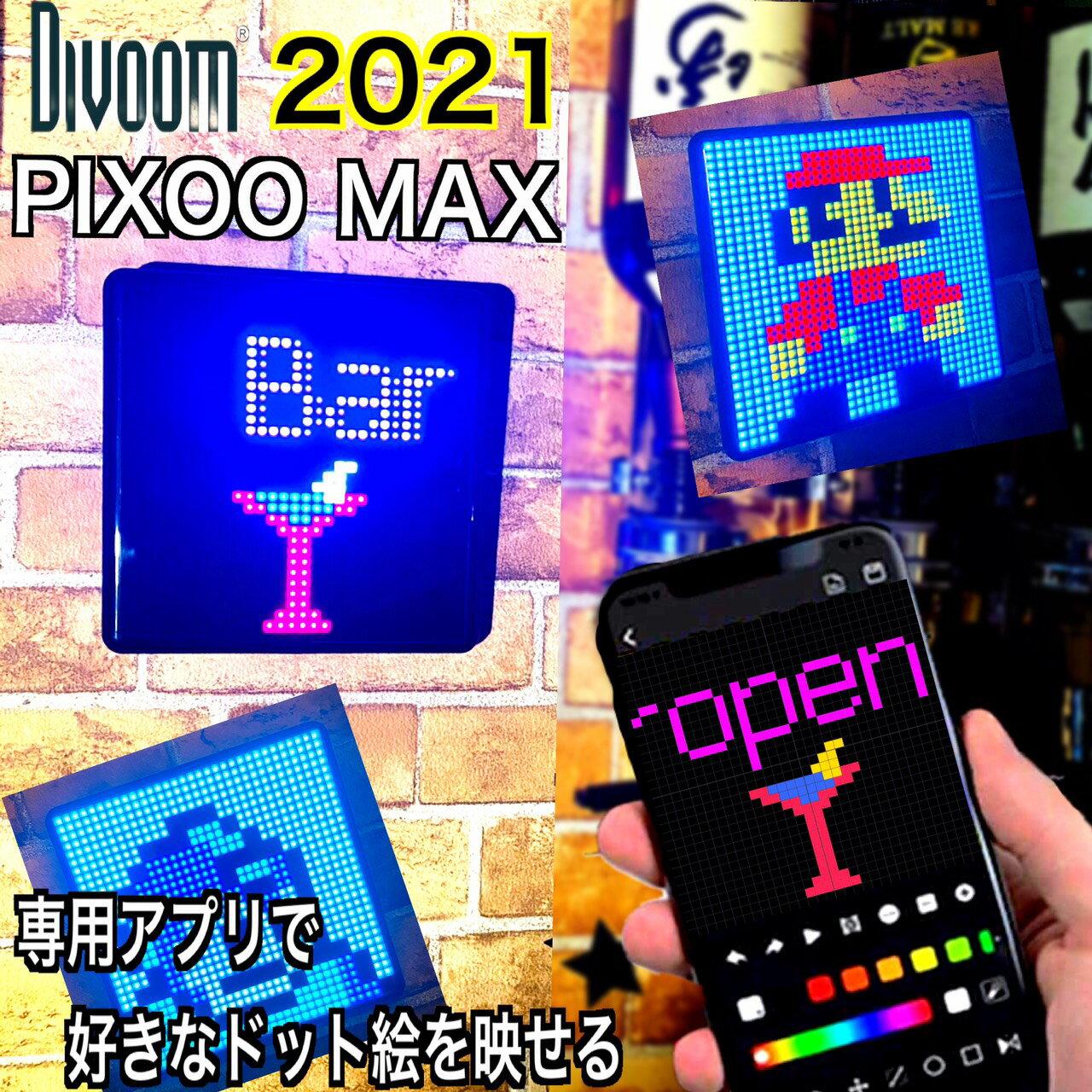 TV・オーディオ・カメラ, その他 DIVOOM PIXOO MAX DIV-PXMAX-BK LED SNS