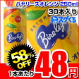 アサヒ バヤリースオレンジ250ml缶 30本入【1本あたり48円】