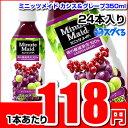 ミニッツメイド 朝の健康果実 カシス&グレープ350mlペットボトル2...