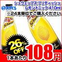 ※24本/1ケース単位での購入に限りますCoca-Colaコカ・コーラSchweppes(シュウェップス)ブリテ...