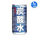 サンガリア 炭酸水 185ml缶 30本入り 一本あたり【6...