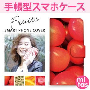 スマート タブレット スマートフォンアクセサリー スマートフォンケース スマホケース フルーツ