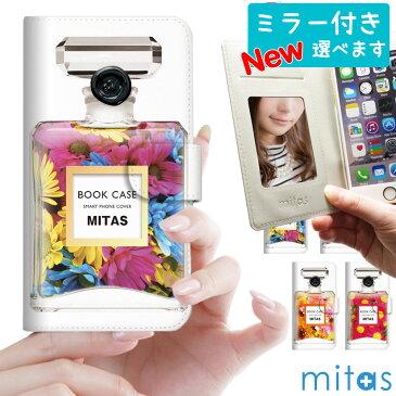 送料無料 スマホケース 手帳型 全機種対応 iPhone8 ケース 手帳型 iPhoneXS Max XR X ケース 手帳型 iPhone7 ケース ベルトなし ベルトあり Xperia AQUOS Galaxy S9 ケース Galaxy S8 Xperia XZ2 SOV37 mitas mset-nb-1 [香水 2 花 花柄 花がら フラワー][RV]