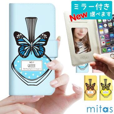 送料無料 スマホケース 手帳型 全機種対応 iPhone8 ケース 手帳型 iPhone X ケース 手帳型 iPhone7 ケース ベルトなし ベルトあり Xperia AQUOS Galaxy S9 ケース Galaxy S8 Xperia XZ2 SOV37 mitas mset-nb-1 [香水 蝶]