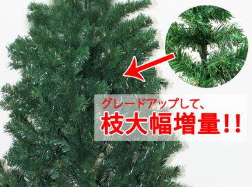 [送料無料] クリスマスツリー 120cm 1.2m ツリー 組み立て式 スタンド付 クリスマス ツリー 大型 グリーンツリー xmas 飾り ツリー 単体 ヌードツリー CHRISTMASTREE-120