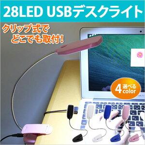 クリップ スイッチ フレキシブル パソコン