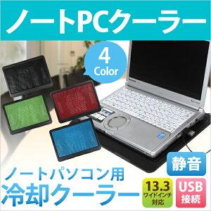 ノートパソコンクーラー クーラー パソコン