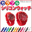 [送料無料] 腕時計 カラフルウォッチ ダイバーズデザインウォッチ メンズ レディース シリコン ラバー メンズ腕時計 レディース腕時計 かわいい おしゃれ ER-WATCH