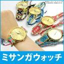 [送料無料] ミサンガウォッチ 腕時計 可愛い レディース ミサンガ腕時計 時計 ミサンガ ボヘミア...