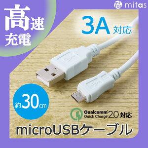ケーブル スマート オリジナル モバイル バッテリー