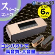 Bluetooth スピーカー 高音質 おしゃれ ブルートゥース 大音量 ワイヤレス スピーカー ポータブルスピーカー スマホ 技適認証済み mitas ミタス ER-DW20