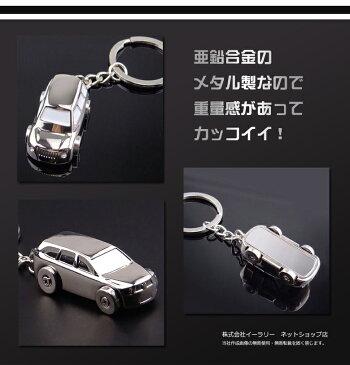 [送料無料]キーホルダー かわいい自動車型 かわいい自動車型キーホルダー 亜鉛合金 メタル製 車 鍵 キーリング おしゃれ かわいい