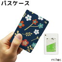 パスケース 定期入れ カードケース かわいい オリジナル UV印刷 おしゃれ mitas mset-prpa [花 花柄 花がら フラワー][送料無料]