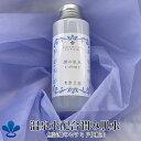 無添加のセラミド化粧水「潤み肌水100ml」保湿を高めるセラ...