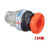 オンダ製作所樹脂管用テストプラグPEX管、PB管兼用13A用TP7-1313P