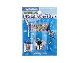 【ネコポス対応】シャワー部品、シャワーホースアダプター(INAXホース×KVK水栓用、G1/2オネジ×M22-2メネジ)