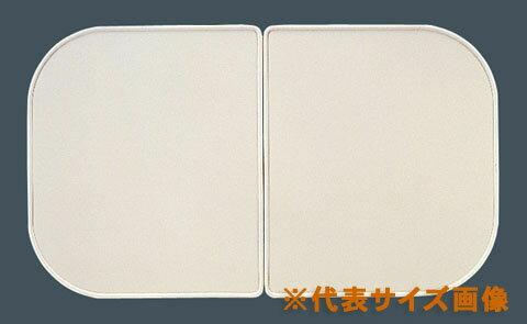 LIXIL、INAX 浴室部品、風呂用組フタ(間口1400×奥行750浴槽用)