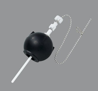 Float rubber ball (very much) INAX exchange use in the tank