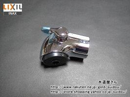 LIXIL,INAX水栓部品,オールインワン浄水栓用シャワーヘッド,吐水口部(JF-L451SX系用)A-5400
