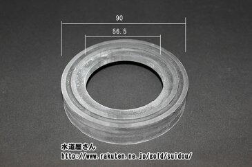【ネコポス対応】LIXIL、INAX 大便器タンク部品、コンティスシャワートイレ用、ロータンク密結パッキン(コンティス便器用)TF-800G-B