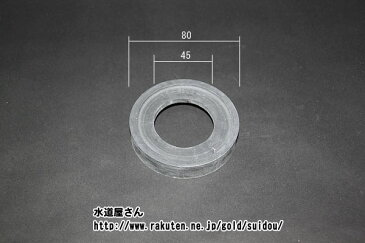 【ネコポス対応】LIXIL、INAX 大便器タンク部品、一般密結トイレ用、ロータンク密結パッキン(小)TF-810G-B
