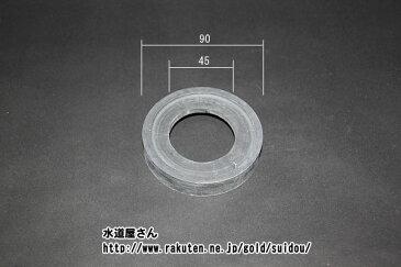 【ネコポス対応】LIXIL、INAX 大便器タンク部品、一般密結トイレ用、ロータンク密結パッキン(大)TF-818G-B