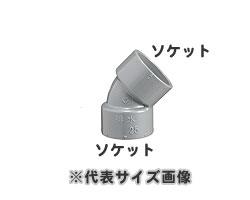 排水専用硬質塩化ビニール排水継手小口径VP管排水用45度エルボ(呼び20ミリ)