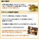 やげん軟骨 唐揚げ 『コリコリくん』生・400g 未調理 鶏肉 国産 冷凍 なんこつ ナンコツ からあげ から揚げ カラアゲ 3