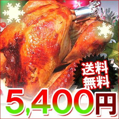 【送料無料】フランス産Aクラス七面鳥ターキー約2.0kg≪未調理品≫