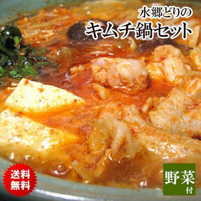 鍋セット 韓国風キムチ鍋セット[4-5名様用][チゲ鍋][キムチチゲ][ 国産 鶏...