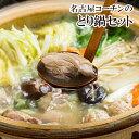 贅沢!!地鶏の王様『名古屋コーチン』を鍋セットにしちゃいました!!野菜は冷蔵庫にあるよっ...