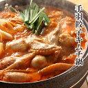 手羽餃子キムチ鍋セット(2〜3人前)