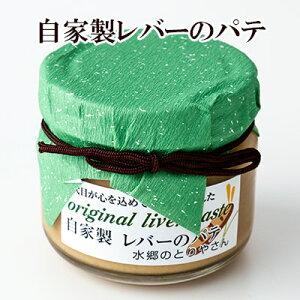日本テレビ レストラン ランキング ペースト