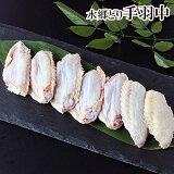 鶏肉 水郷どり 手羽中 300g 国産 千葉県産 産地直送 新鮮 とり肉 鳥肉 水郷とり 手羽先