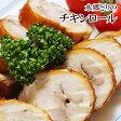 チキンロール[ 千葉県産 鶏肉 国産 調理済み ] 照り焼き