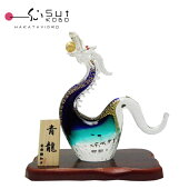 ガラスの昇龍青龍(せいりゅう)【還暦/記念品/プレゼント】