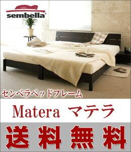 センベラ・タモ材ベッドフレームMATERA「マテラ」
