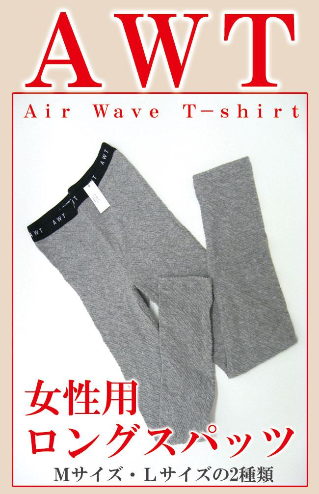 靴下・レッグウェア, その他 AHTAWTAirWaveT-shirt