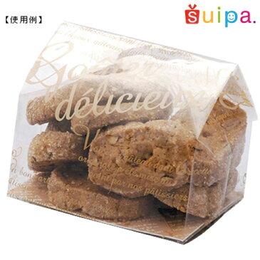 【焼き菓子袋】バリアOP GZ袋 ガトーベージュ 75×50×155(ミリ)10枚【包装 ラッピング 袋】【ケーキ cake クッキー cookie お菓子】【お求めやすい少量販売です】