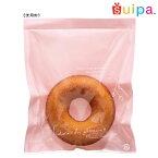 ■【日本製】バリアNY 二方袋 ナチュラルリーフ ピンク140×160(ミリ)100枚 【包装 ラッピング 袋】【ケーキ cake クッキー cookie お菓子】